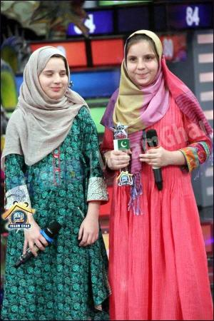 Daughters of Shahid Afridi at Inaam Ghar