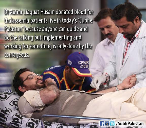 Dr. Aamir Liaquat Hussain Donated Blood For Thalassemia Patients