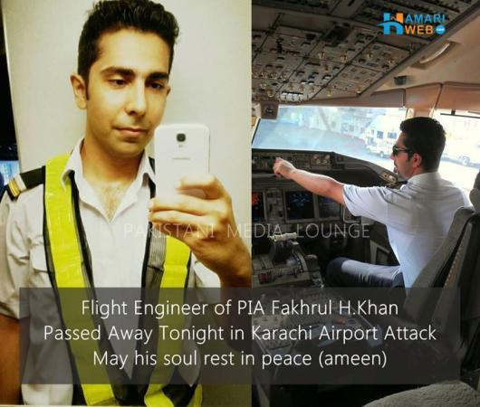 Flight Engineer of PIA Fakhrul H. Khan Passed Away