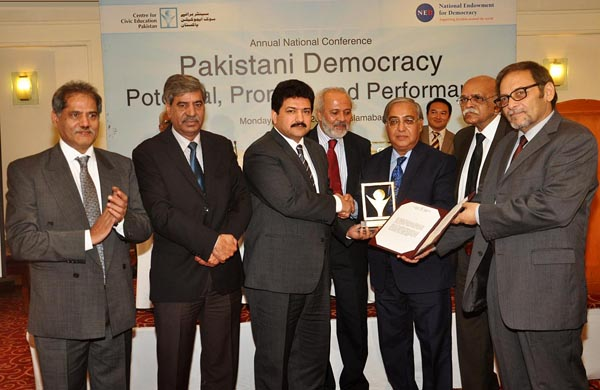 Hamid Mir Awarded By CCEP For Civic Education