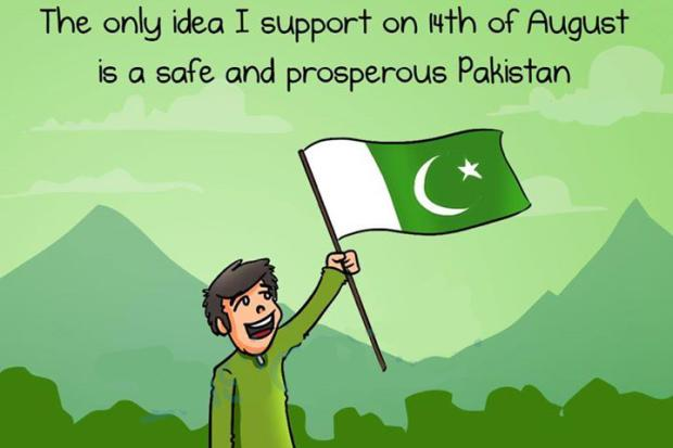 I Support Pakistan On 14 August 2014