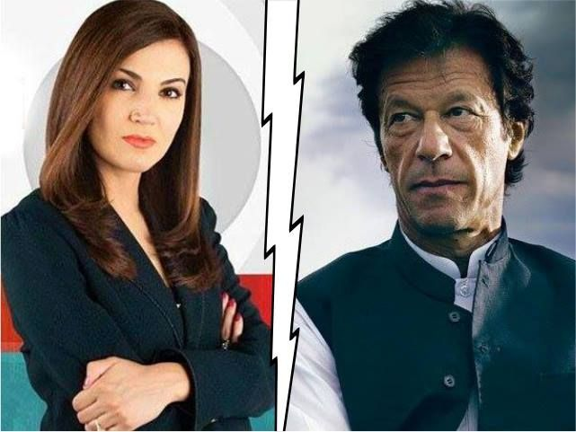Imran Khan, Reham divorce with mutual consent