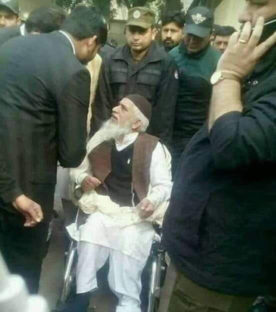 Khadim Hussain Rizvi's New Photo In Jail