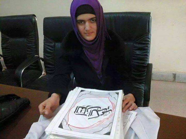 Maryam Atai Wrote Quran Pak In Handwriting
