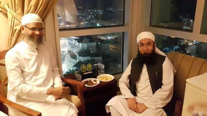 Maulana Tariq Jameel With Dr. Zakir Naik