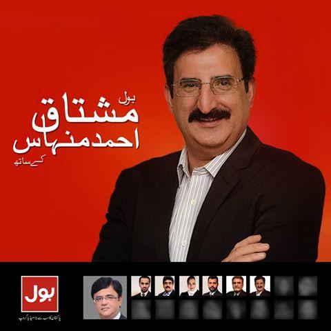 Mushtaq Ahmed Minhas joins BOL