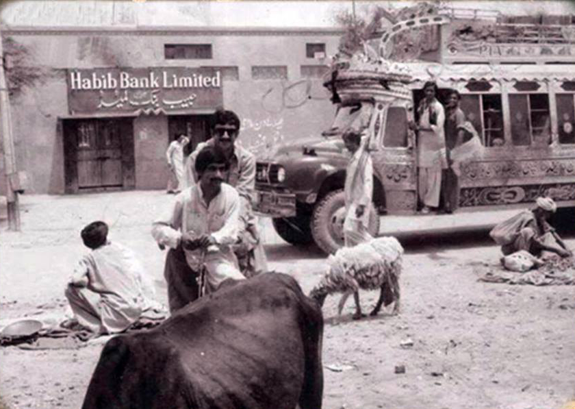 Old Photo Of Habib Bank Limited