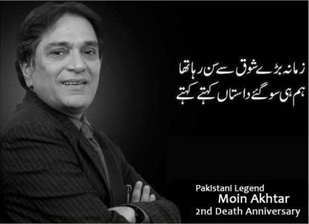 Pakistani Legend Moin Akhter 2nd Death Anniversary