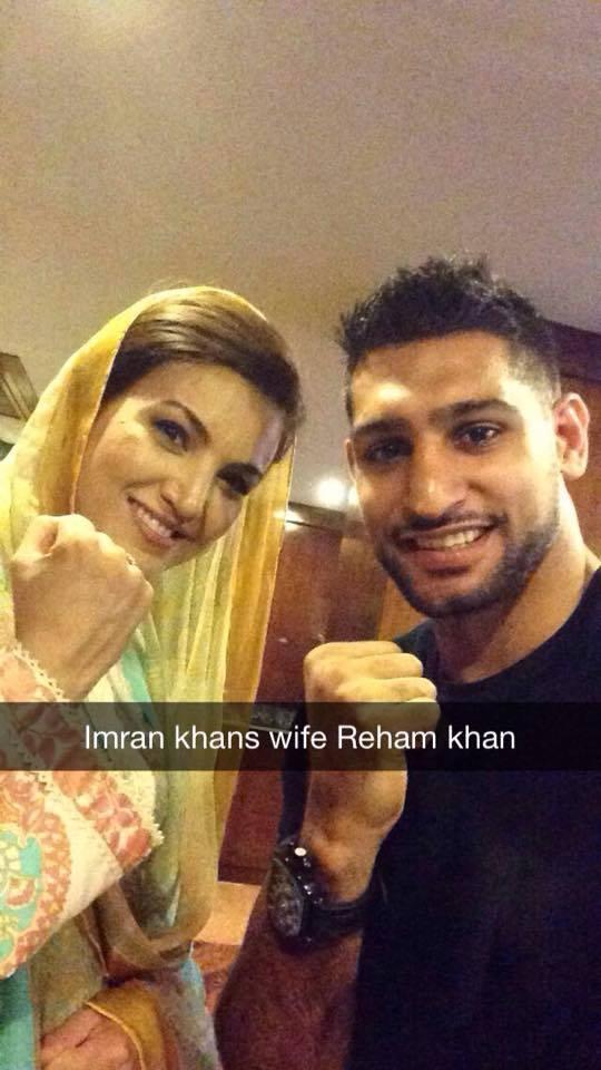 Reham Khan Meets Amir Khan And His Family