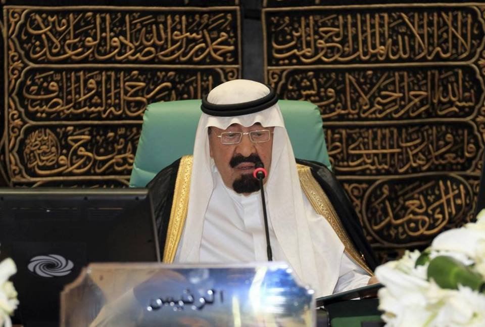 Saudi Arabia's King Abdullah bin Abdulaziz Passed Out