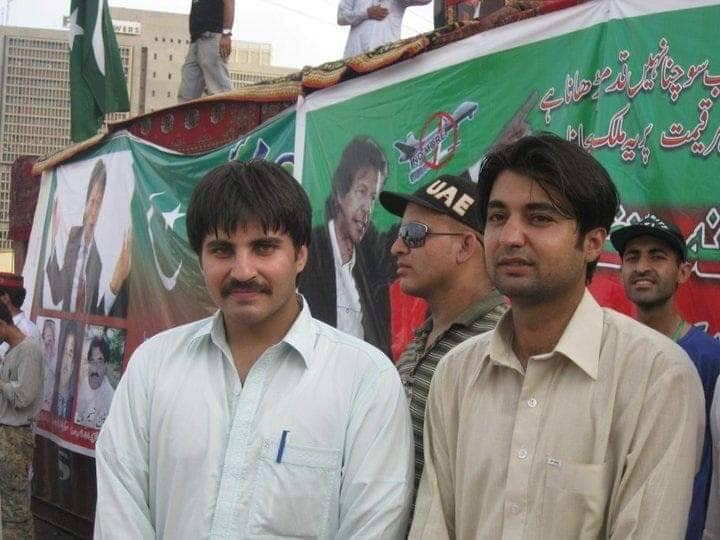Alamgir Khan & Murad Saeed Back In 2011 To Protest Against Drone Strikes