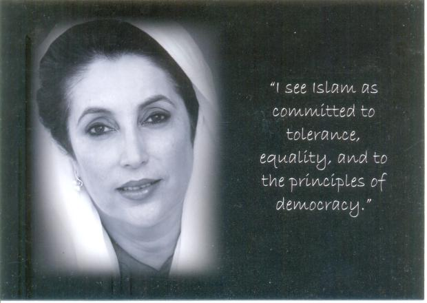 Benazir Bhutto's sixth death anniversary