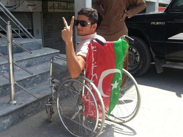 Best PTI Supporter.
