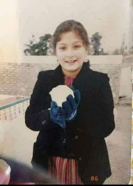 Childhood Photo Of Maryam Nawaz