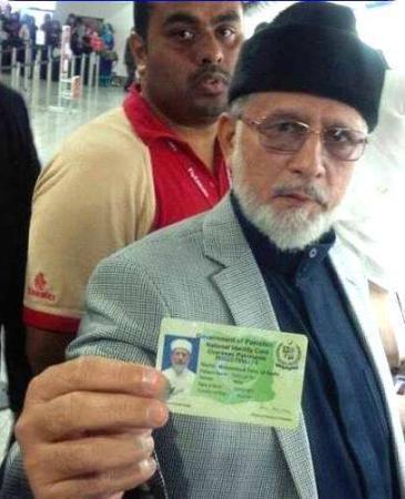 Dr. Tahir Ul Qadri Get Pakistani ID Card
