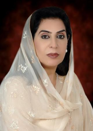 Fahmida Mirza - 18th Speaker of the National Assembly