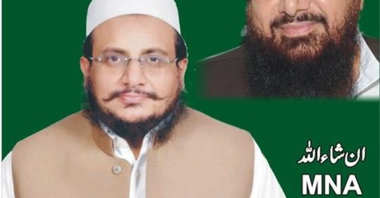 Hafiz Saeed's Son, Son-In-Law To Contest NA Seats From Punjab