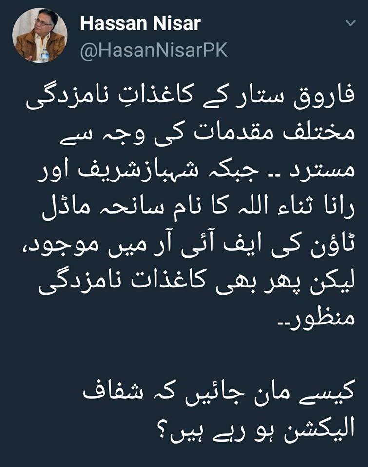 Hassan Nisar Tweet