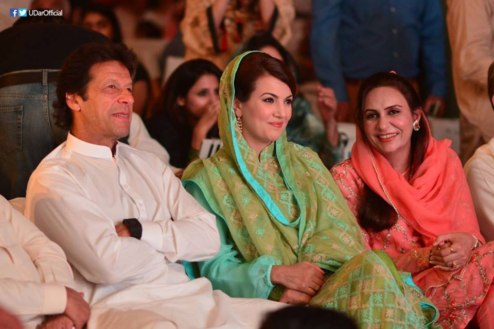 Imran Khan And Reham Khan At Namal Iftar