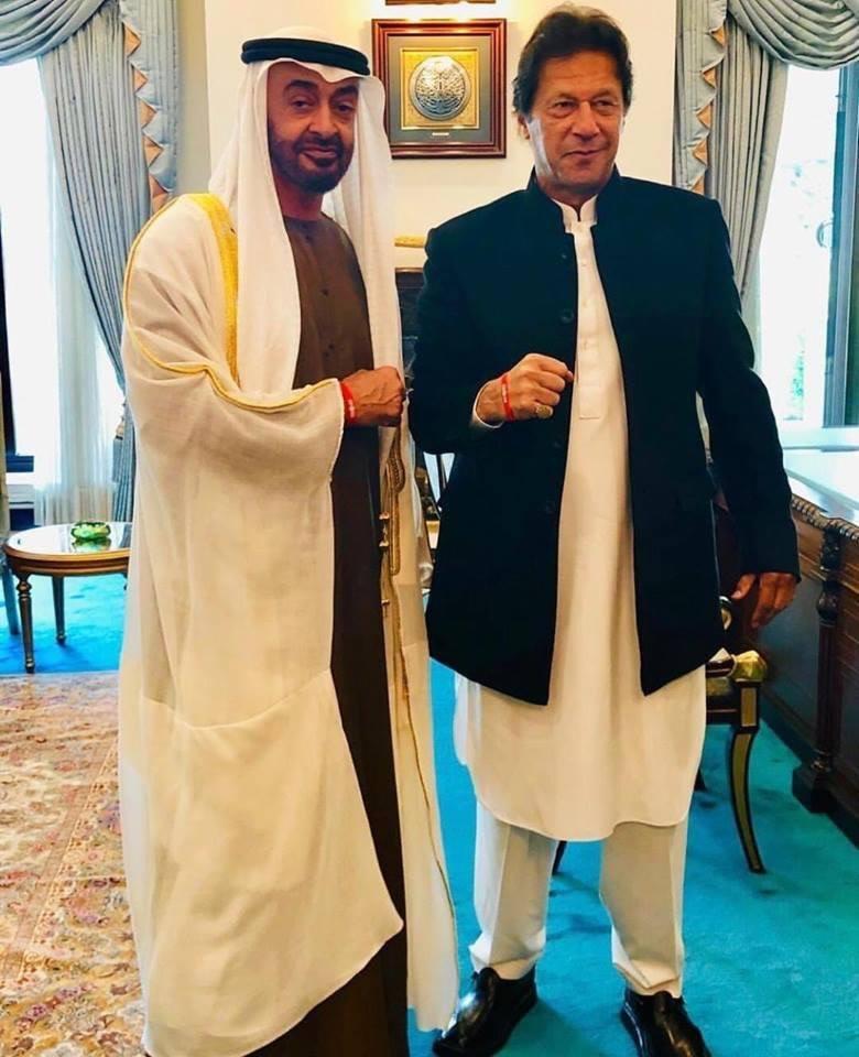 Imran Khan And UAE Prince Wears The Olympic Wristband