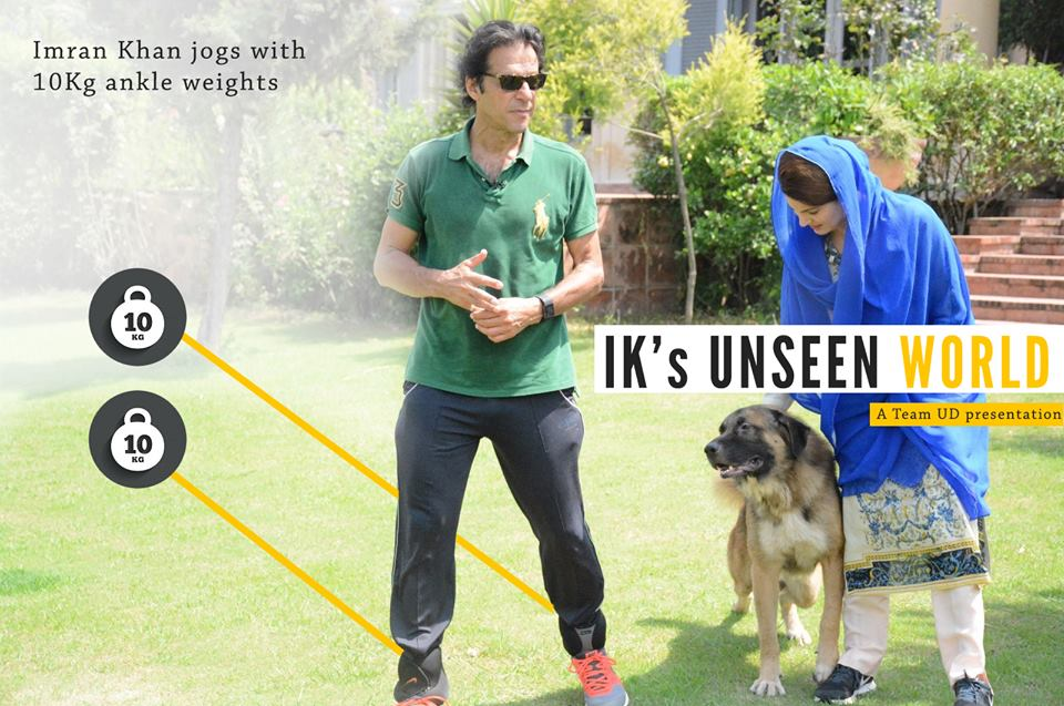 Imran Khan Jogs With 10kg Ankle Weights