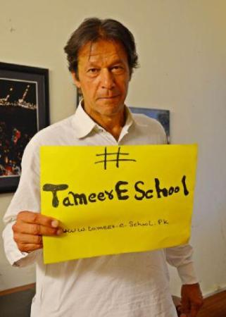 Imran Khan Pose On Twitters For Tameer-e-School