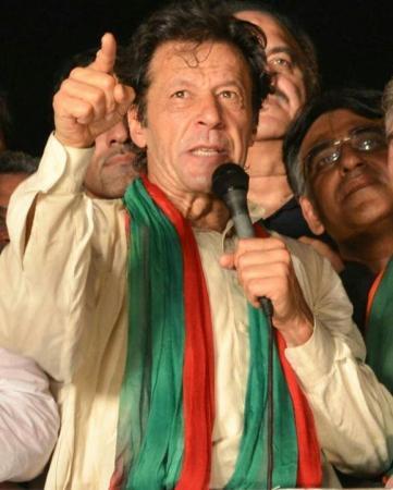 Imran Khan Giving Speech In Azadi March