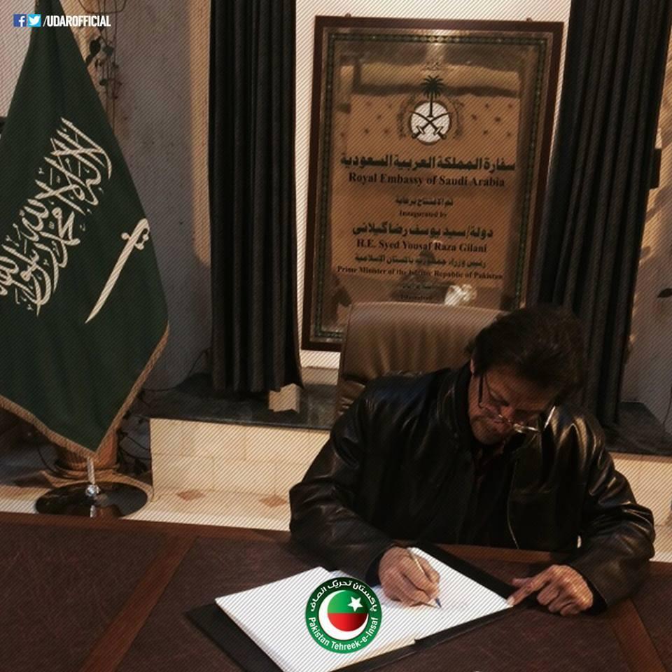 Imran Khan Visit To Saudi Embassy