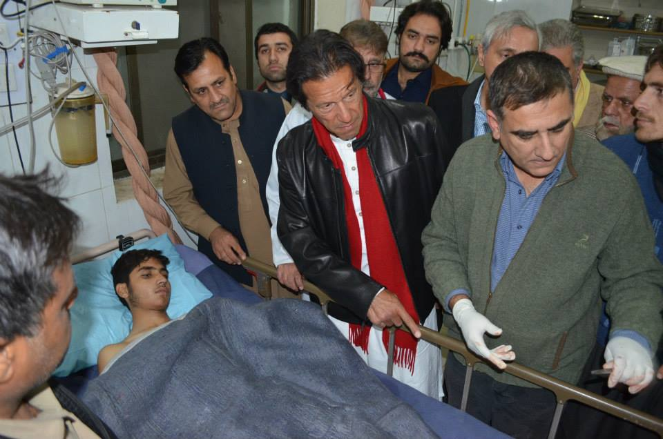 Imran Khan Visited Lady Reading Hospital To Meet Injured Students