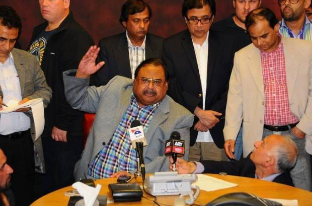 MQM chief Altaf Hussain Got Bailed From Jail