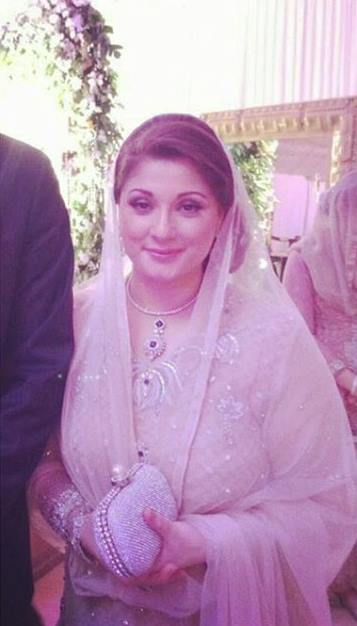 Mariam Nawaz At Her Daughter's Engagement