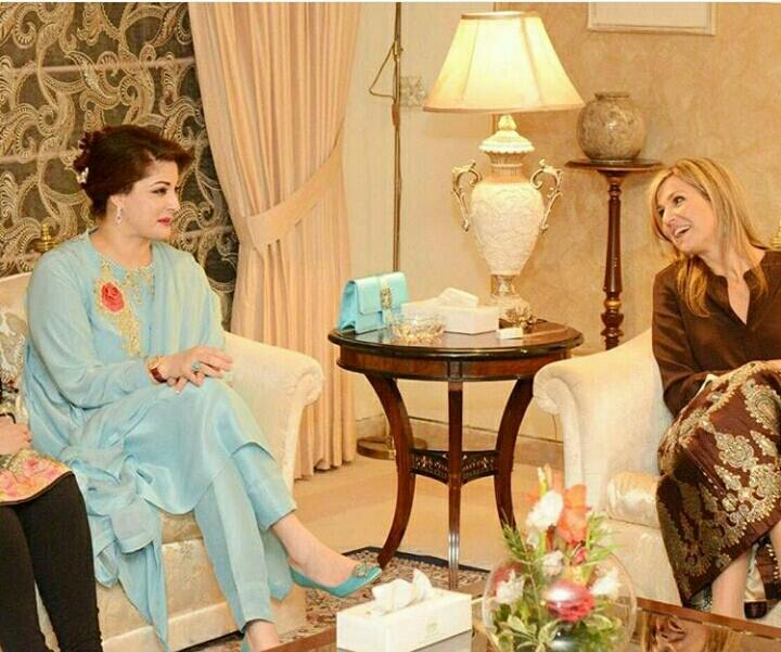 Maryam Nawaz with Queen Maxima of the Netherlands