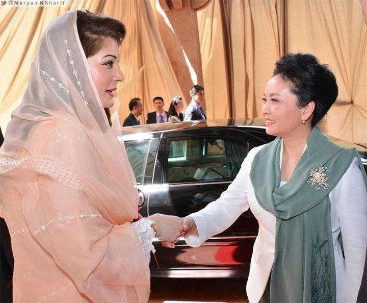 Ms. Maryam Nawaz Sharif Receiving First Lady of China Madam Peng Liyuan
