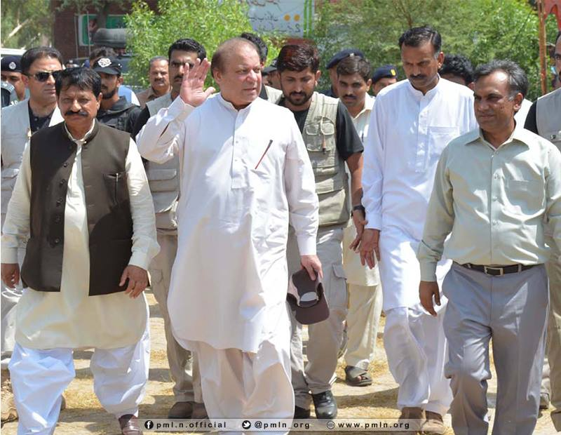 Nawaz Sharif Visit To Flood Relief Camp