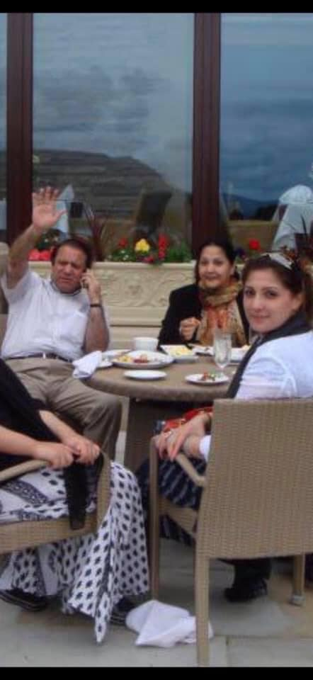 Oldest Photo Of Nawaz Sharif With Family