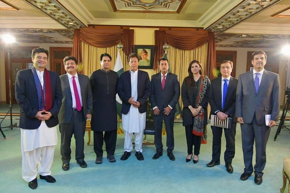 PM Imran Khan With Famous Journalists Of Pakistan