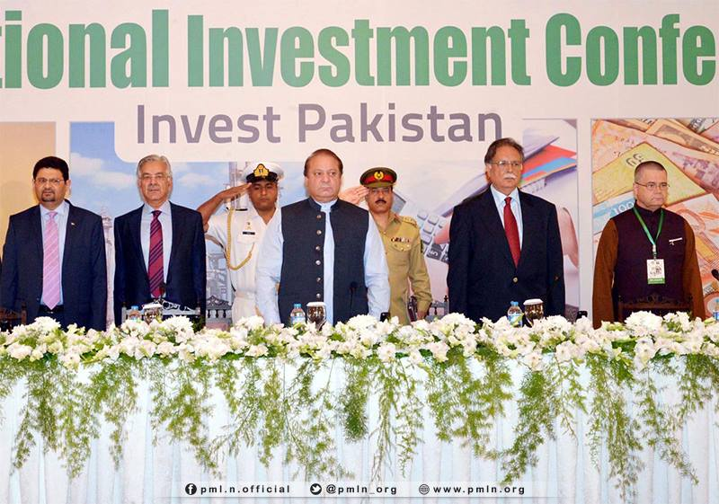PM Nawaz Sharif At International Investment Conference