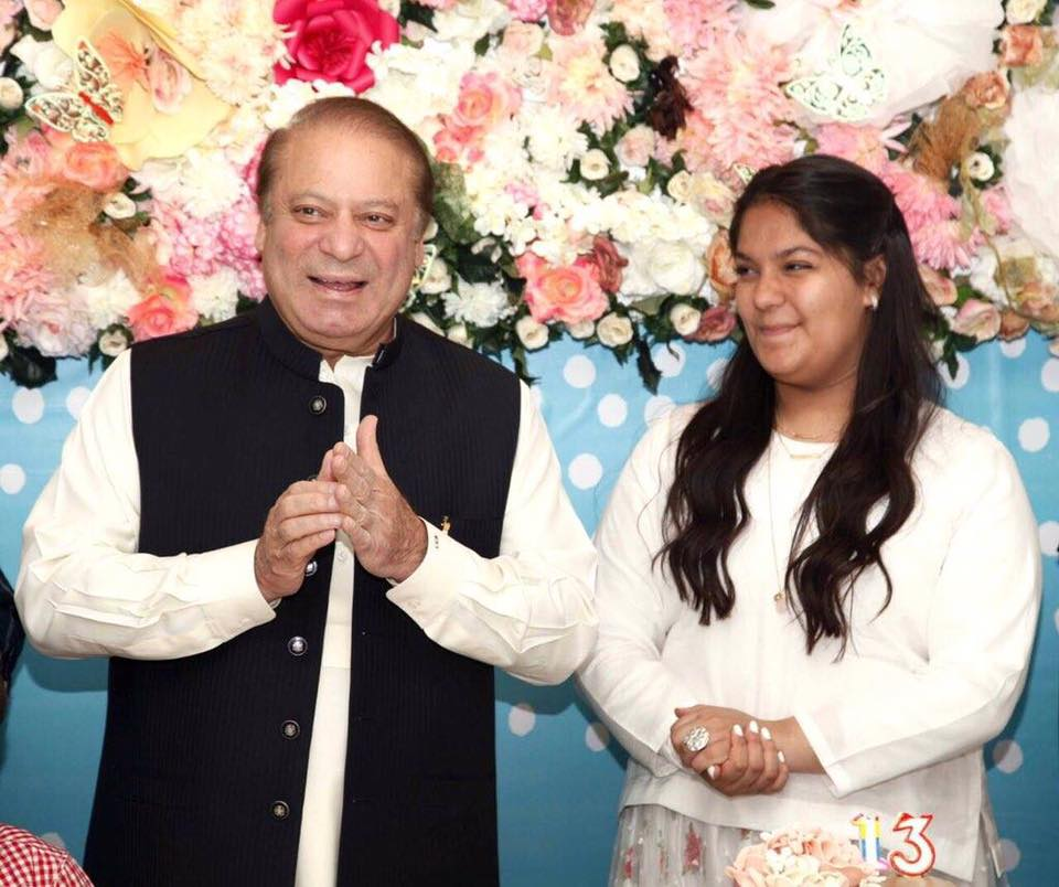 PM Nawaz Sharif Celebrating Birthday Of His Grand Daughter