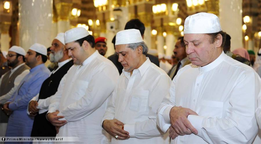 PM Nawaz Sharif In Masjid-e-Nabvi