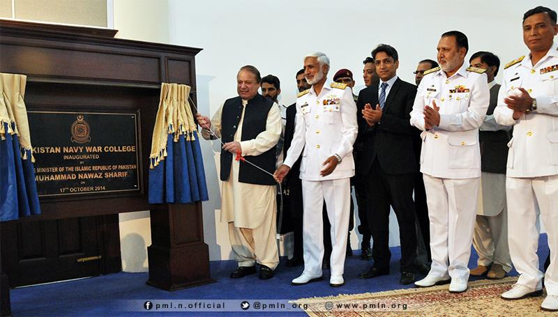 PM Nawaz Sharif Inaugurated Pakistan Navy War College