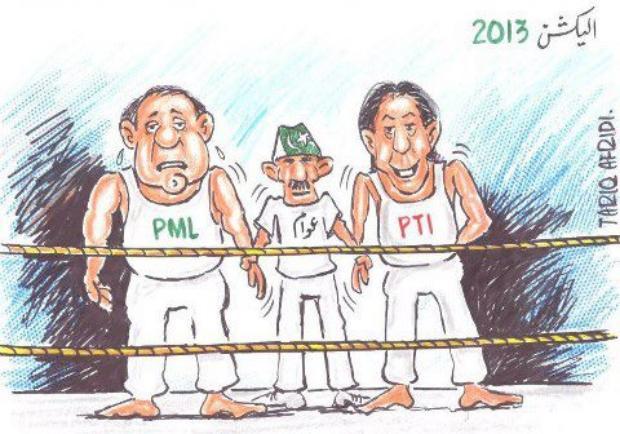 PTI vs PML(N)