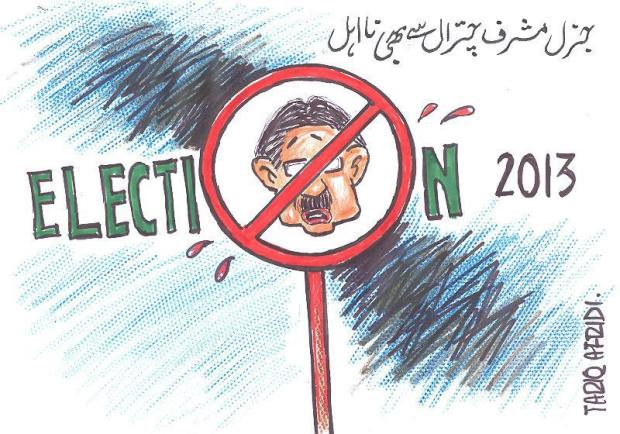 Political Pervaiz Musharaf Chitral Se Bhi Na Ahal 2254 - Cartoon of the Day 17/4/2013