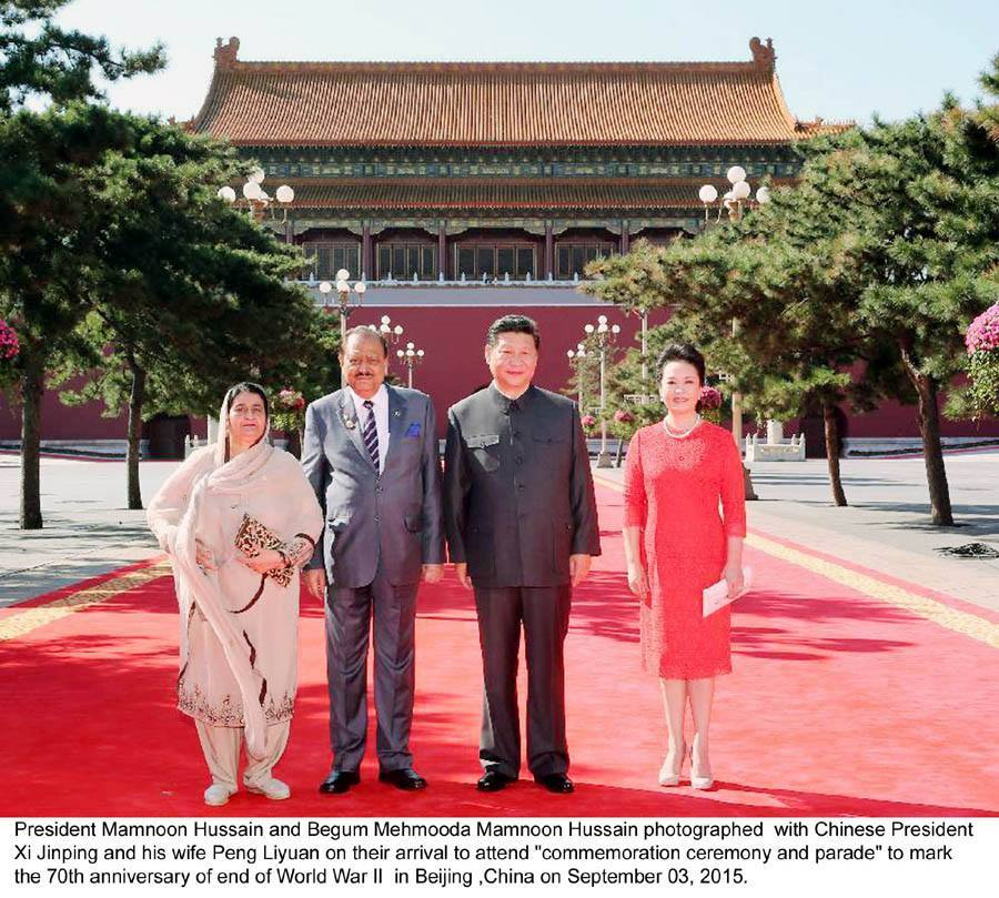 President Mamnoon Hussain with Wife And President of China with Wife