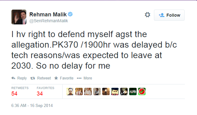 Rehman Malik Tweets his Incident of PIA Flight