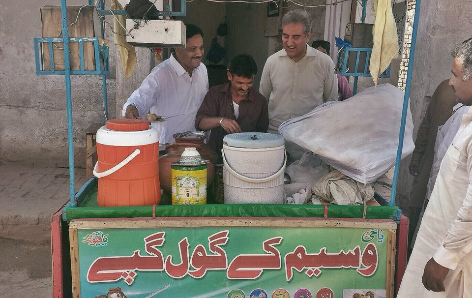 Shah Mehmood Qureshi At Golgappa Stall