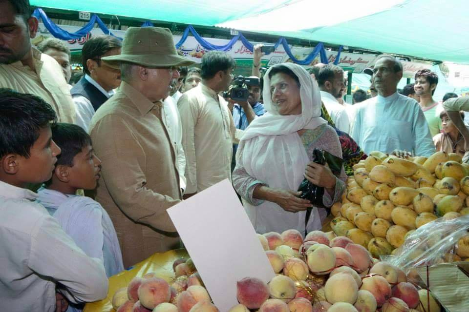 Shehbaz Sharif Surprise Visit To Ramadan Bazar