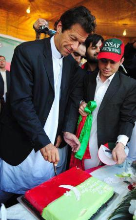 Today is PTI Birthday