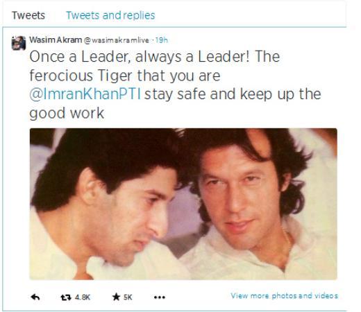 Waseem Akram Support PTI