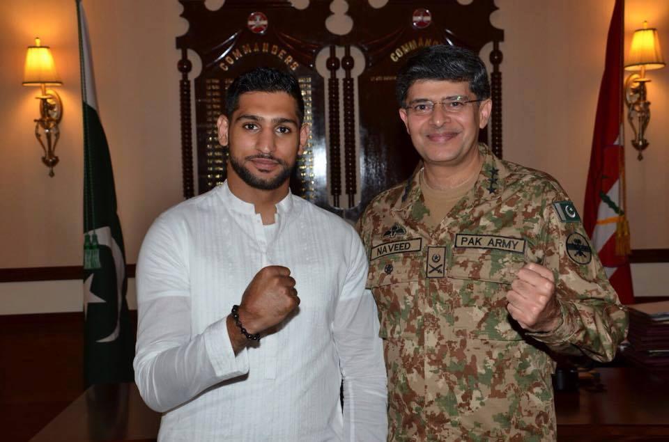 Amir Khan Met Co Commander Lt Naveed Mukhtar