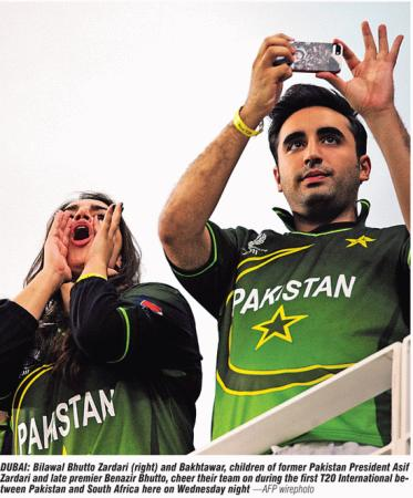Bilawal and Bakhtawar Bhutto in Watch T20 Match in Dubai